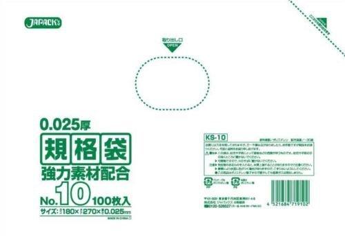 ジャパックス 規格袋 KSシリーズ(100枚セット) (透明) KS-10
