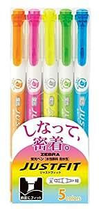 ゼブラ 蛍光ペン ジャストフィット 5色 WKT17-5C