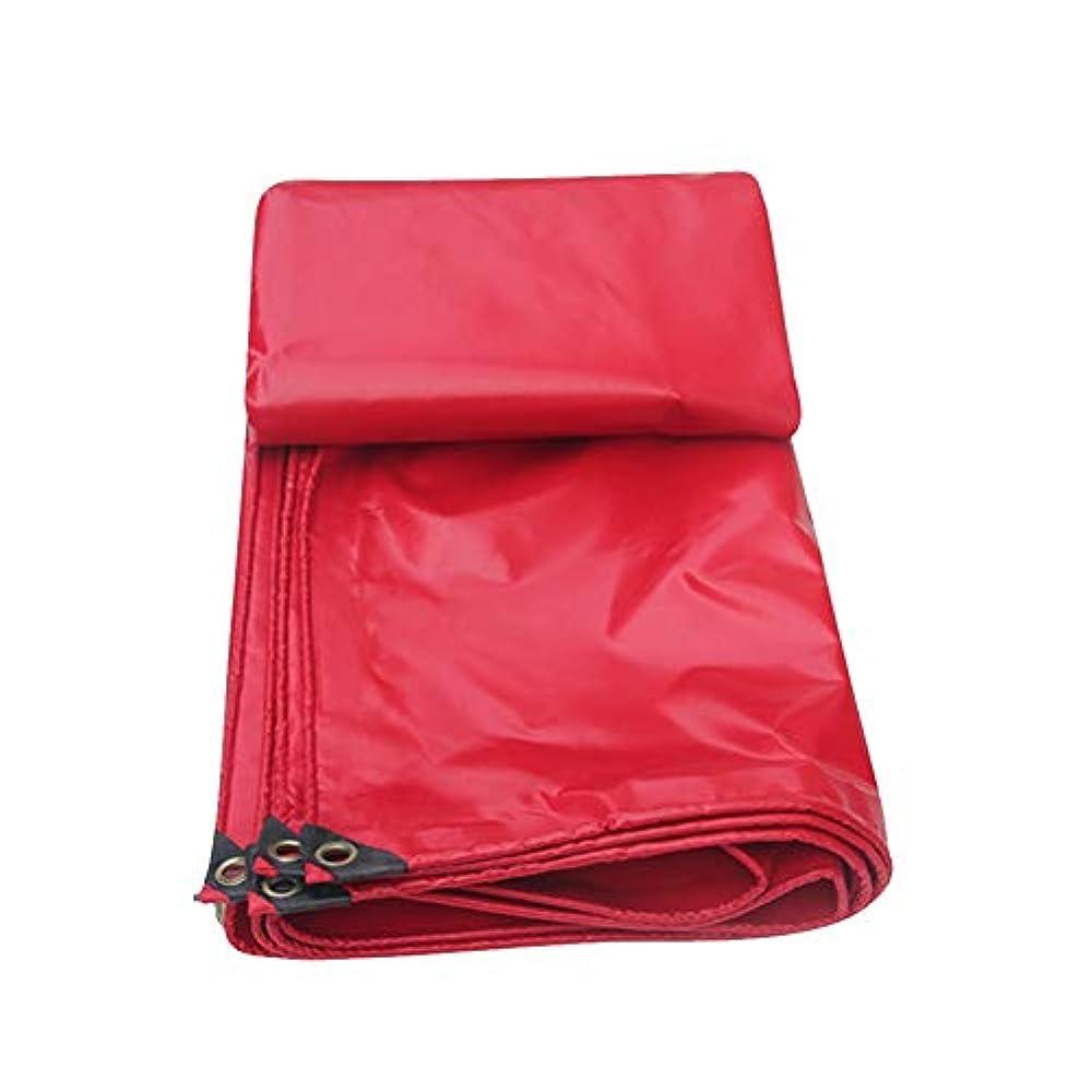 割り当てる困難礼儀ZX タープ 防水シート 赤 PVC プラスチックコート布 防雨屋根 お祝い 防水シート テント アウトドア (色 : 赤, サイズ さいず : 4x8m)
