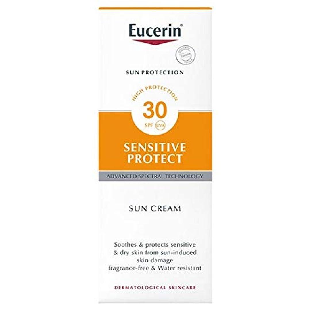 造船涙戦艦[Eucerin ] ユーセリン敏感プロテクト日クリームSpf30の50ミリリットル - Eucerin Sensitive Protect Sun Cream SPF30 50ml [並行輸入品]