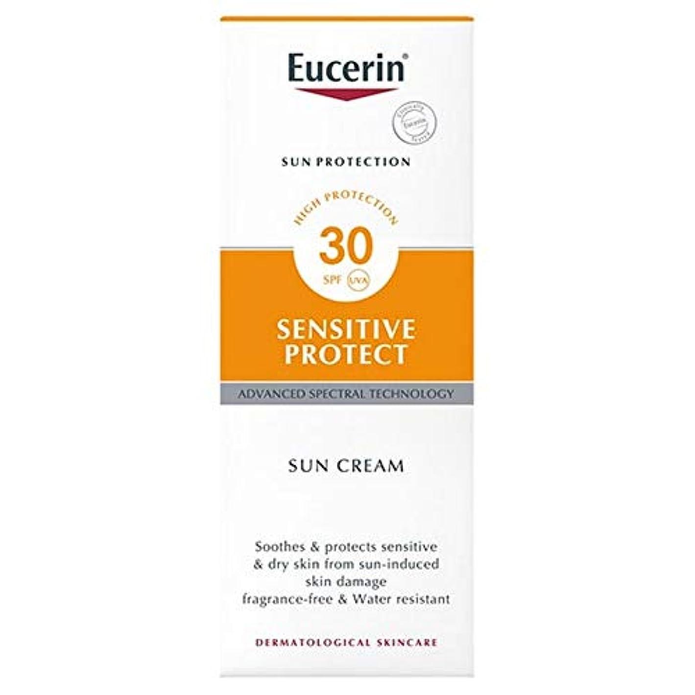 留め金入浴剃る[Eucerin ] ユーセリン敏感プロテクト日クリームSpf30の50ミリリットル - Eucerin Sensitive Protect Sun Cream SPF30 50ml [並行輸入品]