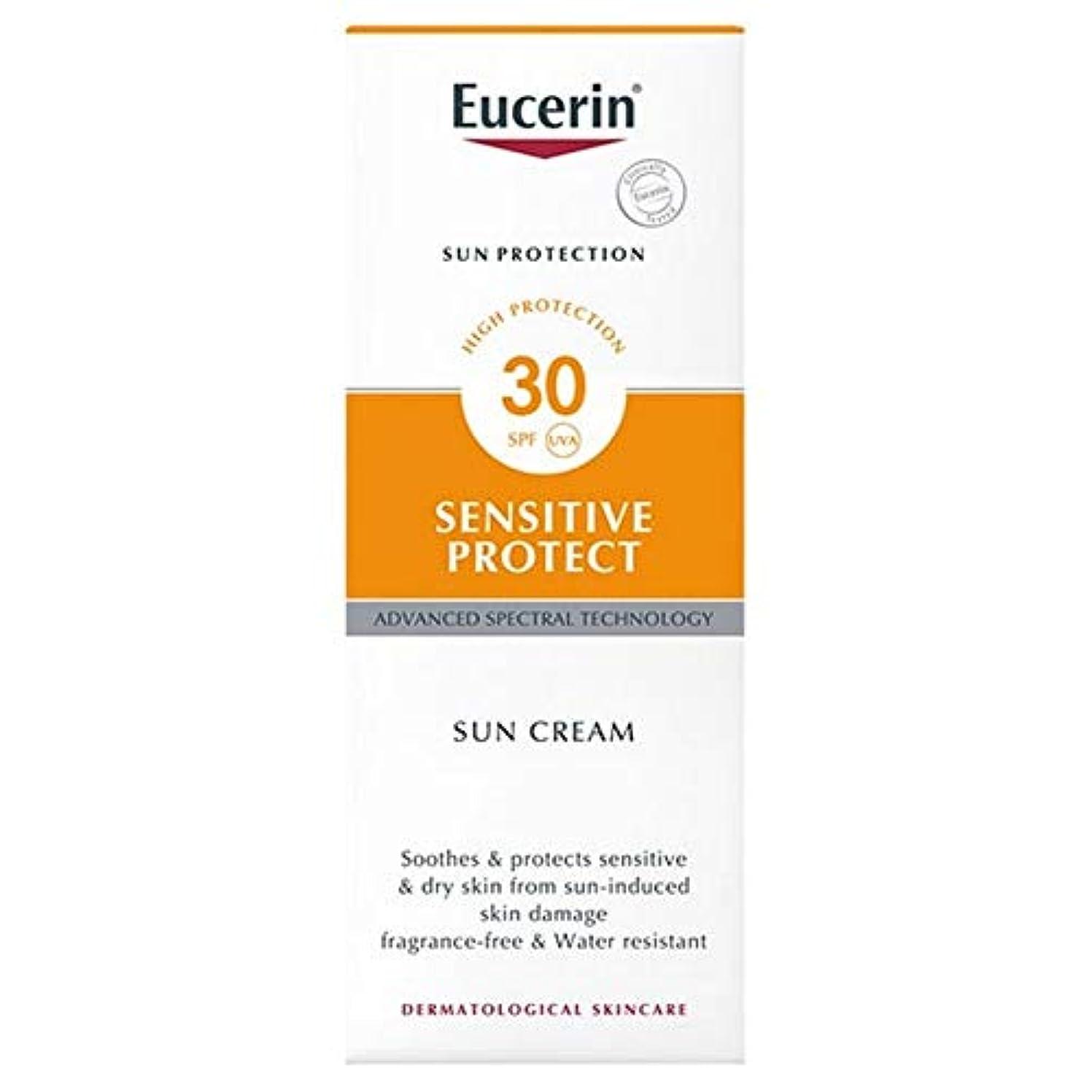 メナジェリー航空便ドリンク[Eucerin ] ユーセリン敏感プロテクト日クリームSpf30の50ミリリットル - Eucerin Sensitive Protect Sun Cream SPF30 50ml [並行輸入品]