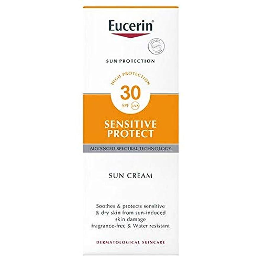まさに手がかりピンチ[Eucerin ] ユーセリン敏感プロテクト日クリームSpf30の50ミリリットル - Eucerin Sensitive Protect Sun Cream SPF30 50ml [並行輸入品]