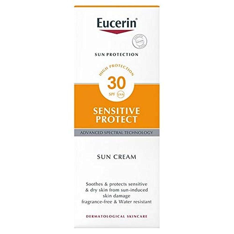 群集威する花弁[Eucerin ] ユーセリン敏感プロテクト日クリームSpf30の50ミリリットル - Eucerin Sensitive Protect Sun Cream SPF30 50ml [並行輸入品]