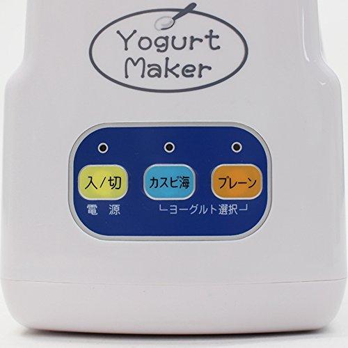 ヒロ・コーポレーション ヨーグルトメーカー HG-Y260