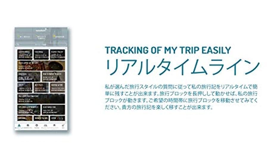 折るフローフォルダノマドノートアンドロイドアプリケーション簡単旅の記録サービス券 1GB