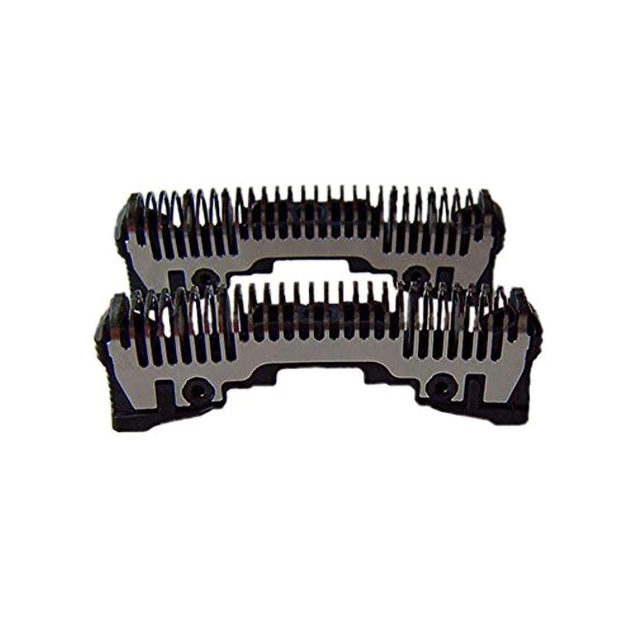 超越する下線著名なJanjunsi 回転式シェーバー シェーバーパーツ シェーバー 交換用 替刃 内刃 耐用 for Panasonic ES-RT84/-LT72/-LT52/-ST25 ES9068C