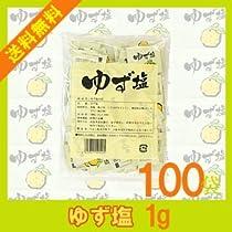ゆず塩 (1g×100袋)