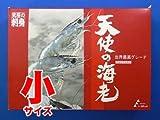 天使の海老 小サイズ1Kg箱入り(規格:40/50)