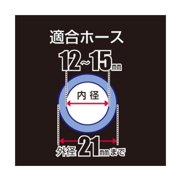 タカギ(takagi) 全自動洗濯機用分岐栓 ...の紹介画像5