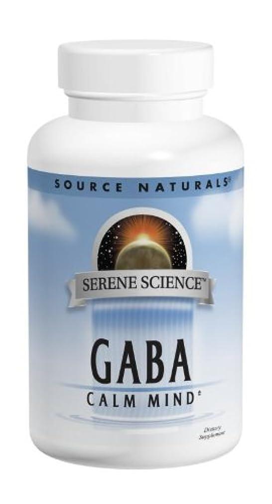 不利益オピエートマニュアルギャバ GABA(ガンマアミノ酪酸) 750mg 90粒 海外直送品