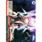 ダブルラリアット(SR) ヴァイスシュヴァルツ 初音ミク -Project DIVA- f 2nd(PSD29)シングルカード