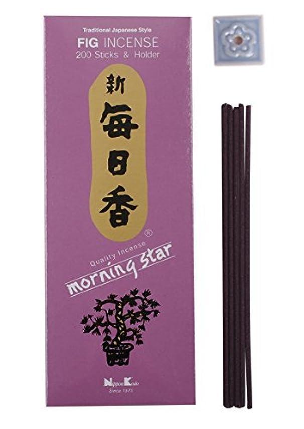 誘うへこみまどろみのあるMorning Star – Fig 200 Sticks