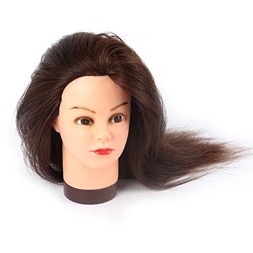 肌寒いサイレント鉱夫花嫁メイクモデリング教育ヘッド本物の人物ヘアダミーヘッドモデル理髪店学習パーマ髪染めモデルヘッド