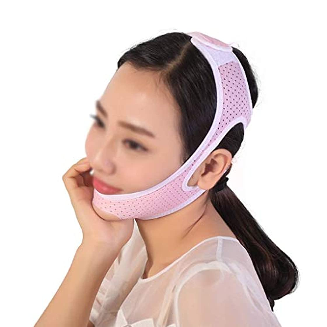 コンテスト刺すスキムフェイスリフトマスク、顔の皮膚の首のあごのラインを改善、リフトフェイス、細い頬マスク、細いチンチーク細いV(ピンク)(サイズ:M),M