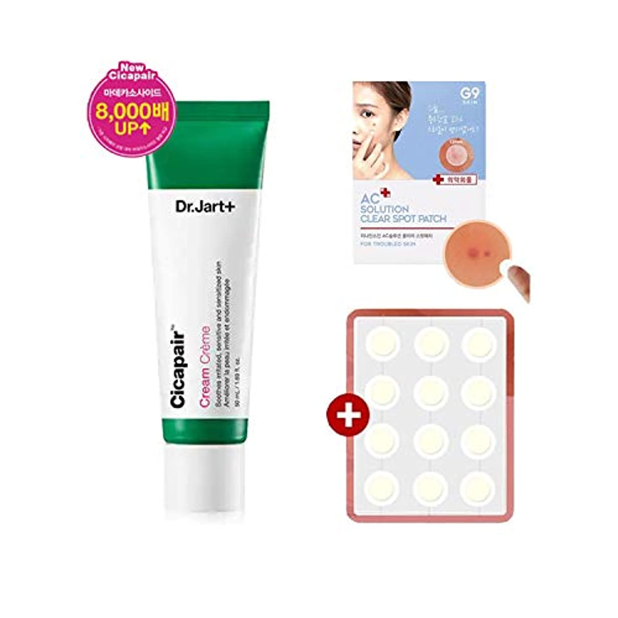 ライオン戻すモード[リニューアル] Dr.Jart Cicapair Cream クリーム50ml(2代目)+ G9SKIN ACソリューションクリアパッチ 12枚 [並行輸入品]