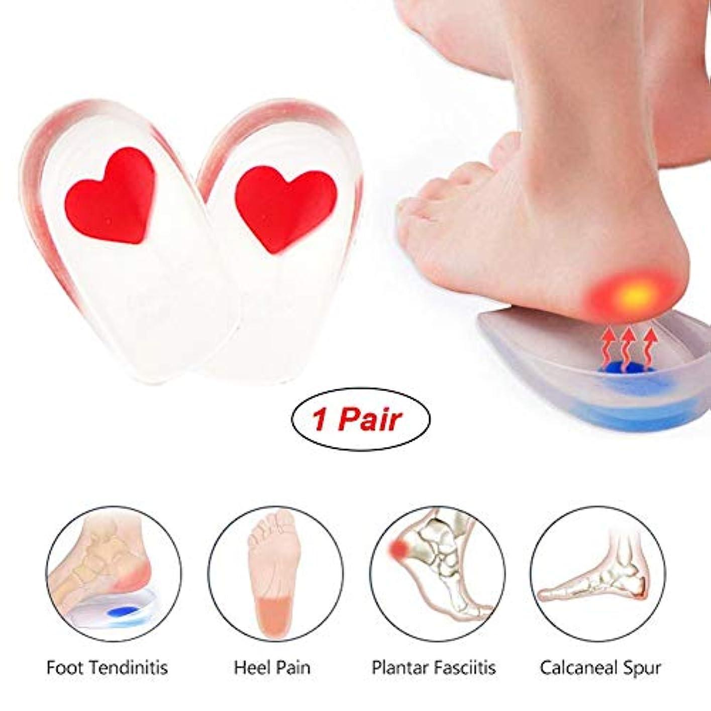 内向き困った実質的1ペアジェルヒールカップ足底筋膜炎は、ヒールの痛み、骨の痛み、アキレスの痛みのパッドを挿入します(女性/男性/小/大/赤/青)Large-Red