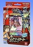 ダンボール戦機 LBXバトルカードゲーム エントリースターター 『新LBX A』 【D-S04】