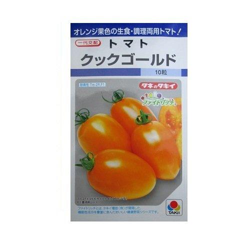 クックゴールドトマト  タキイ種苗の生食・調理両用のトマト品種
