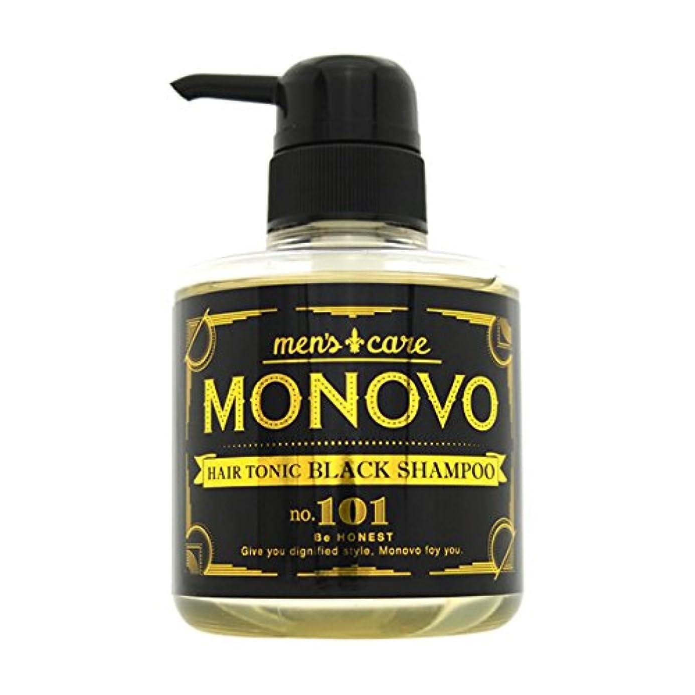 途方もない確認してください面【メンズアミノ酸シャンプー】スカルプケア MONOVO ヘアトニックブラックシャンプー 300ml