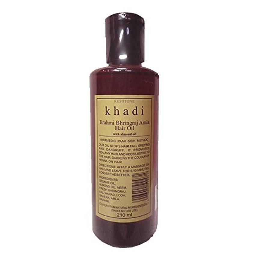 チチカカ湖記念碑的な背の高い手作り  カーディ ラミ ブリングジ アムラ ヘアオイル KHADI Brahmi Bhringraj Amla Hair Oil with almond oil