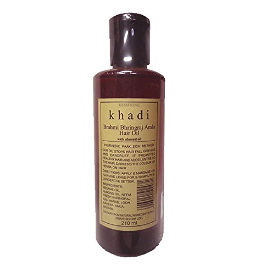 健康ステンレス適応的手作り  カーディ ラミ ブリングジ アムラ ヘアオイル KHADI Brahmi Bhringraj Amla Hair Oil with almond oil