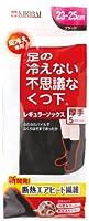 足の冷えない不思議な靴下 レギュラーソックス厚手ブラック23-25cmPP