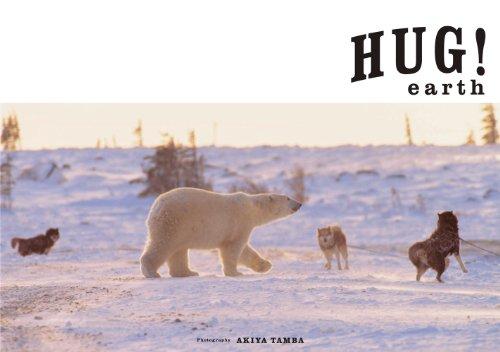 HUG!earthの詳細を見る