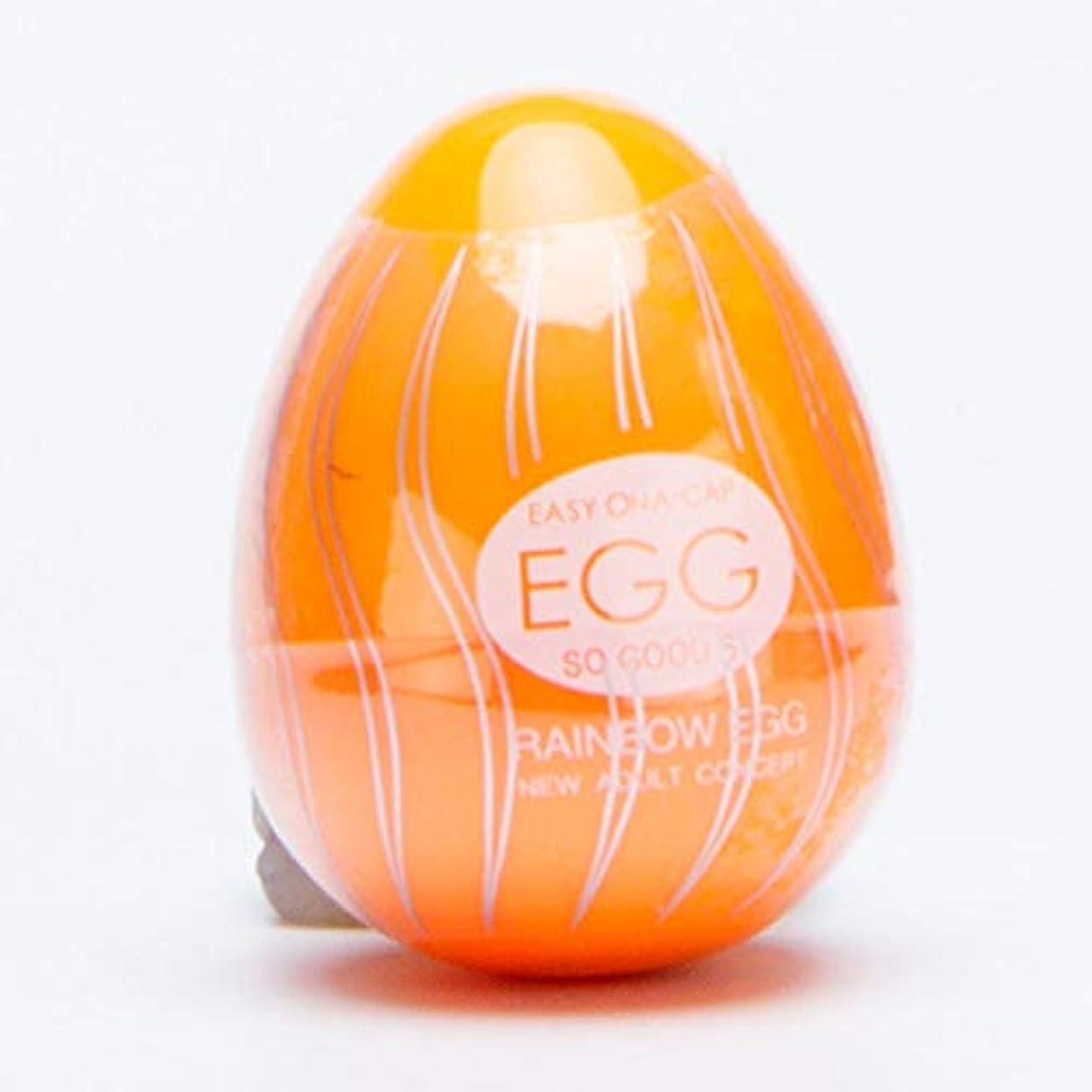 出口仮定する呼びかけるRabugoo 大人のおもちゃ 男性の性のおもちゃの陰茎のマッサージャーの喜びのセックスレインボーエッグ オレンジ