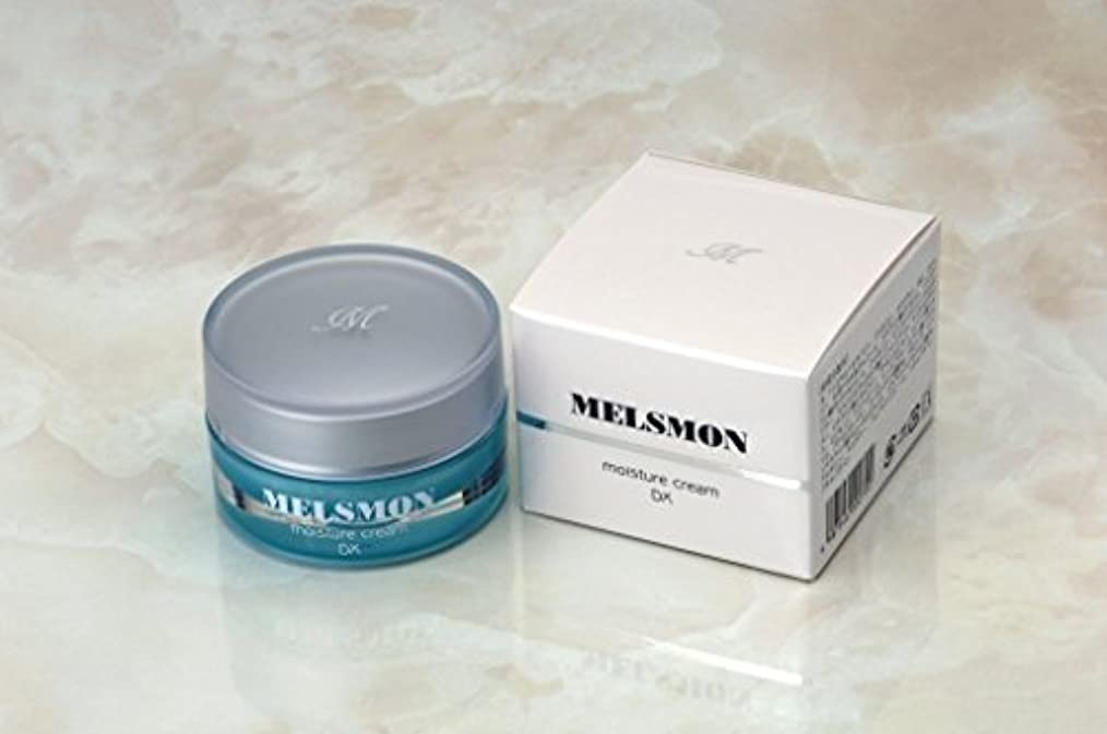 概して緊張するメルボルン【メルスモン製薬】メルスモン モイスチャークリームDX 30g