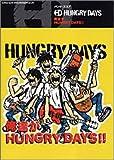 バンドスコア HUNGRY DAYS/俺達がHUNGRY DAYS!! (バンド・スコア)