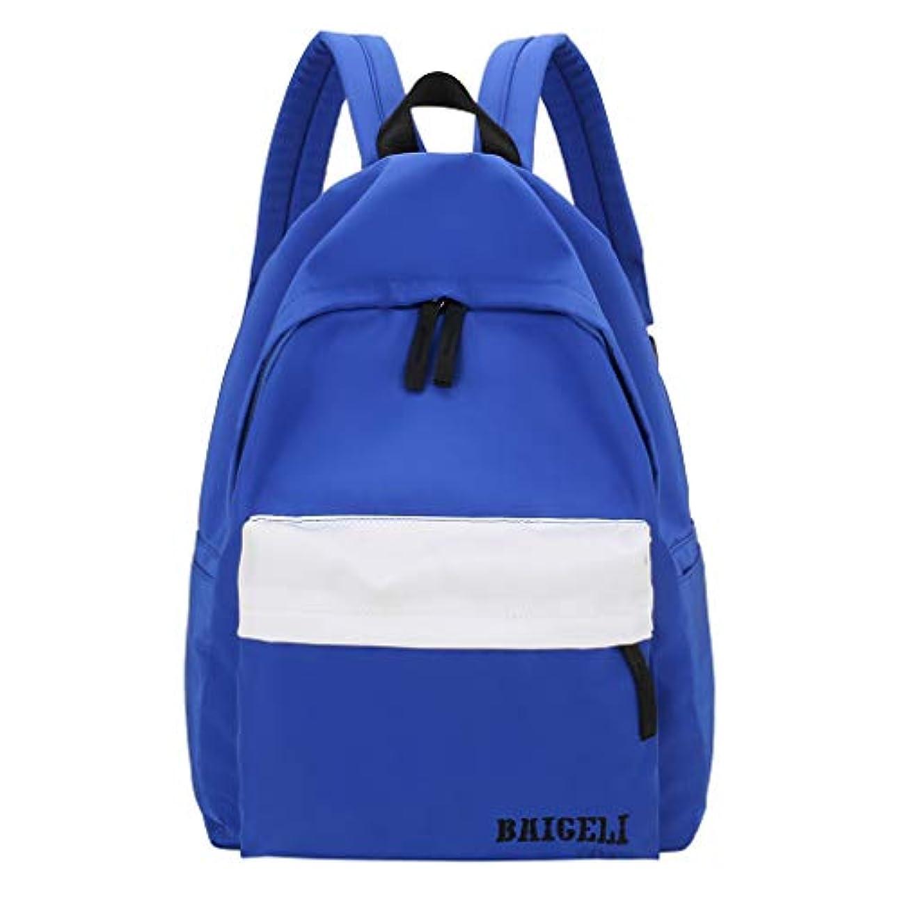 誰もレクリエーション申し立てられた女の子バッグ子どもリュックサック小学生通学遠足レディースファッションシンプルなソリッドバックパック可愛い 通勤 通学 大容量 おしゃれ 大人 ビジネスリュック カップルュックサック