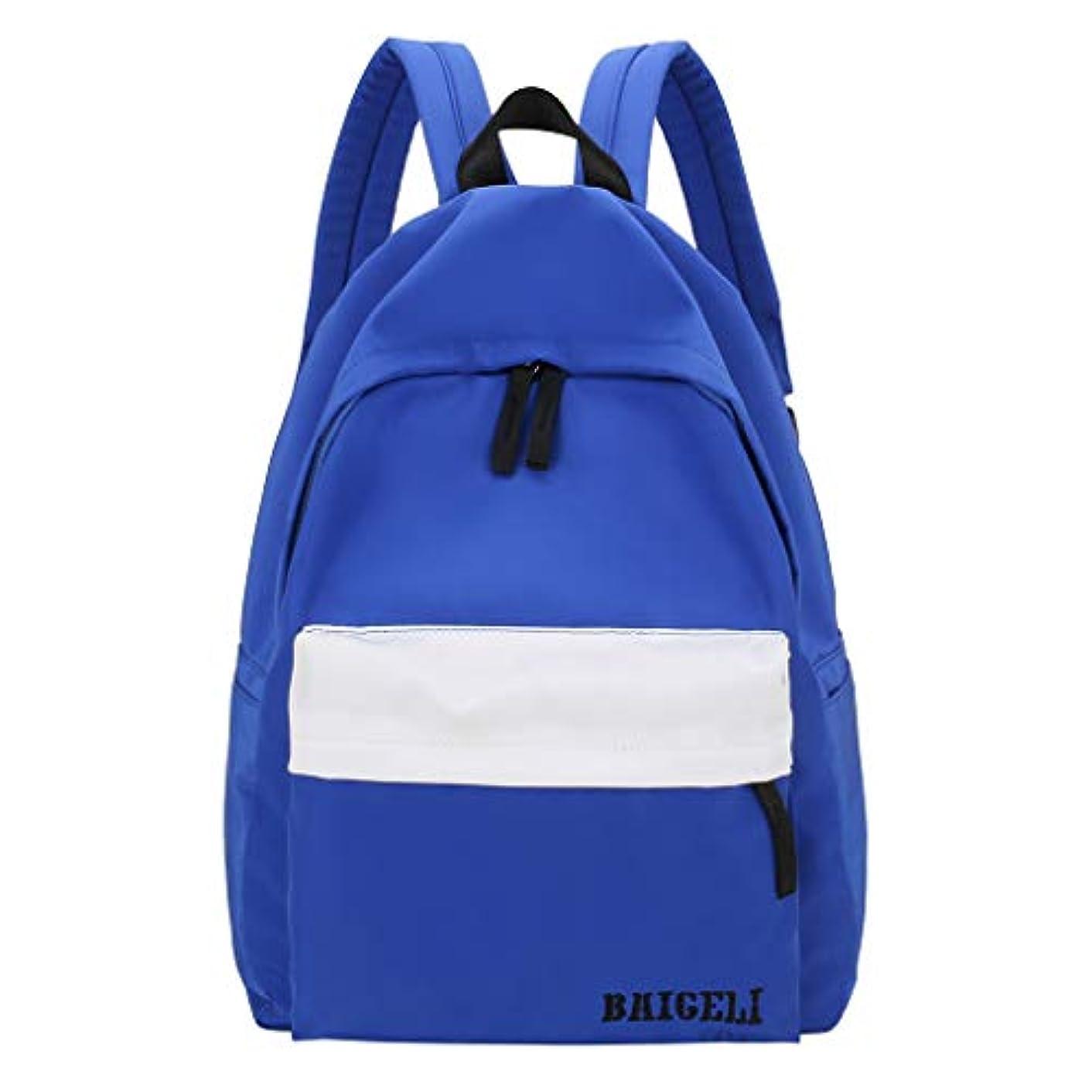 スイッチ北極圏伝染性女の子バッグ子どもリュックサック小学生通学遠足レディースファッションシンプルなソリッドバックパック可愛い 通勤 通学 大容量 おしゃれ 大人 ビジネスリュック カップルュックサック