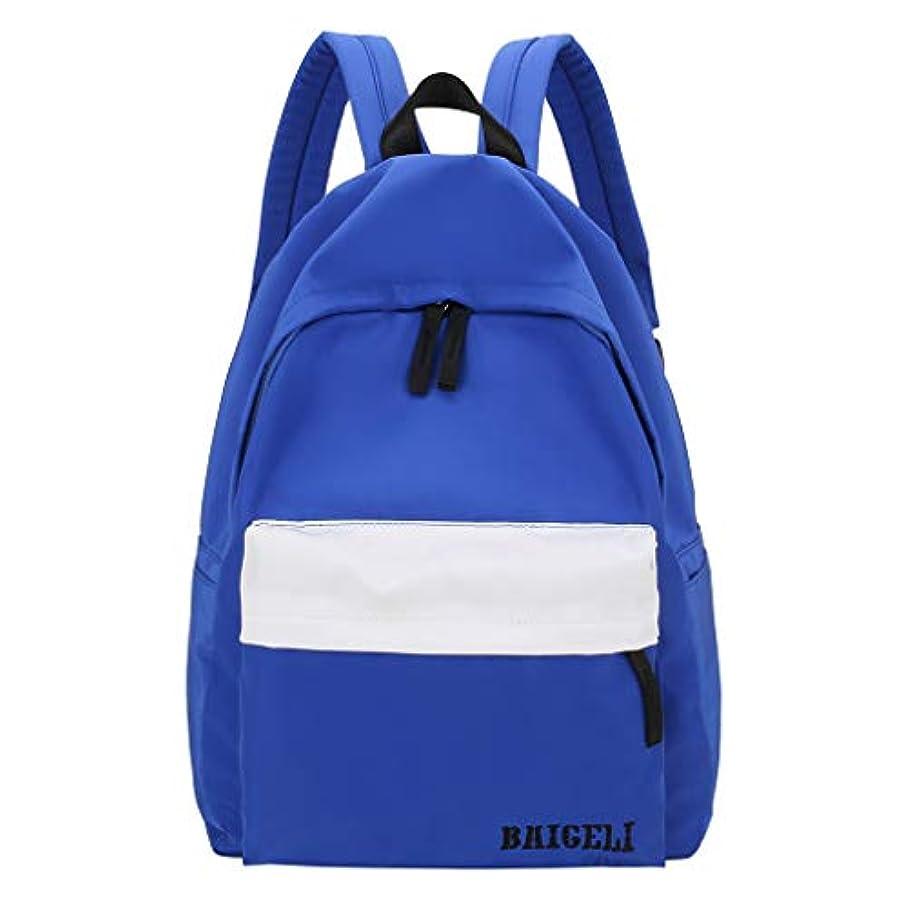 リスナー扱いやすい余分な女の子バッグ子どもリュックサック小学生通学遠足レディースファッションシンプルなソリッドバックパック可愛い 通勤 通学 大容量 おしゃれ 大人 ビジネスリュック カップルュックサック