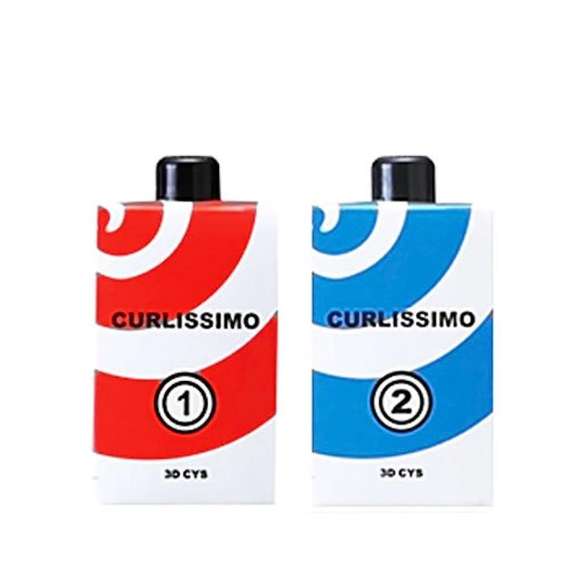 金属たくさんのダニムコタ カーリッシモ 3D CYS(システイン タイプ) 各400ml【パーマ液】【1剤?2剤】MUCOTA CURLISSIMO