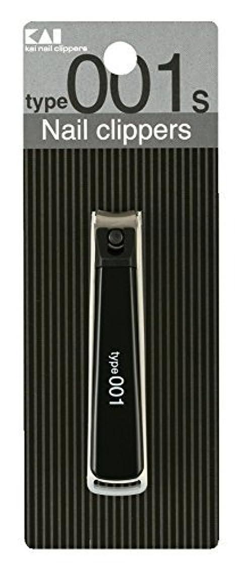 応用焼く用心するKE0120 ツメキリType001S黒 × 10個セット