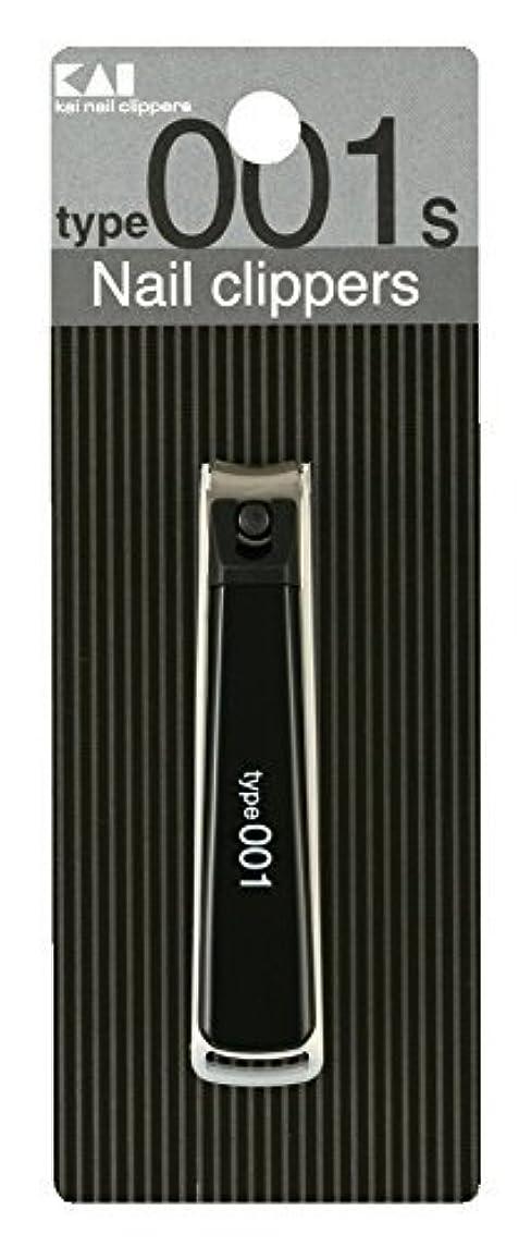 インレイ化学一節KE0120 ツメキリType001S黒 × 5個セット