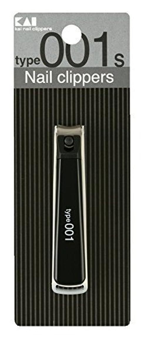 甘美なボルト軽KE0120 ツメキリType001S黒 × 10個セット