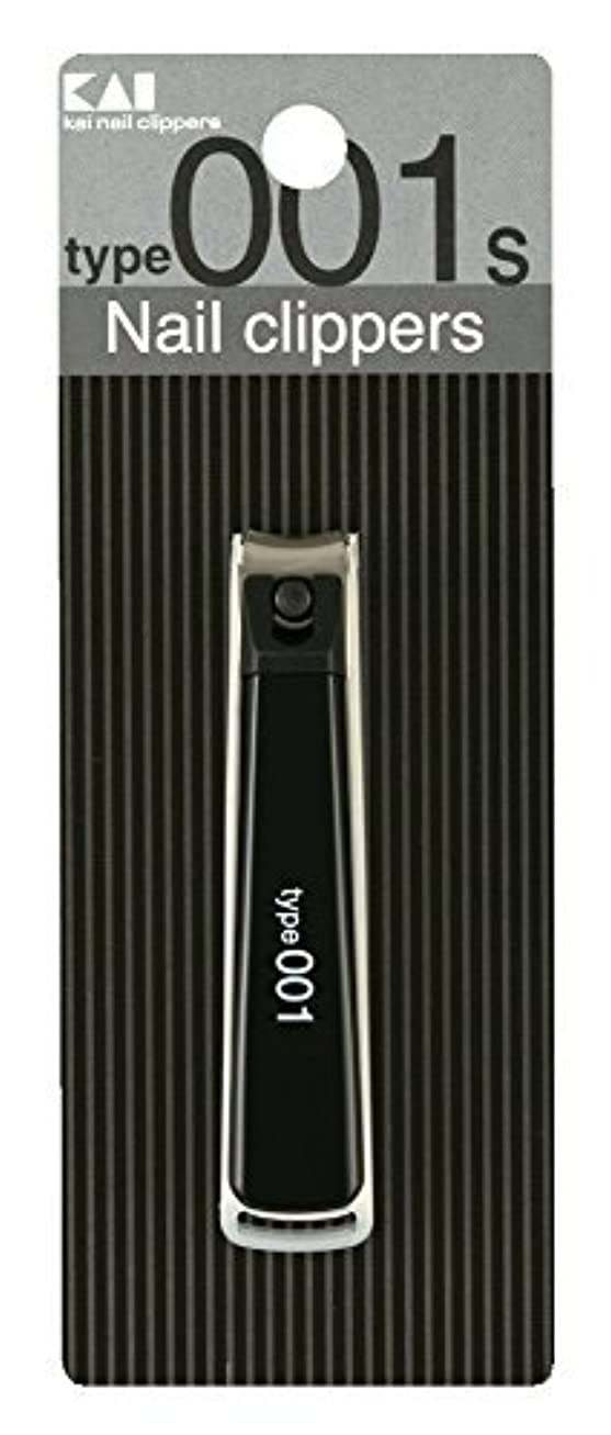 関係する勤勉なミュートKE0120 ツメキリType001S黒 × 10個セット