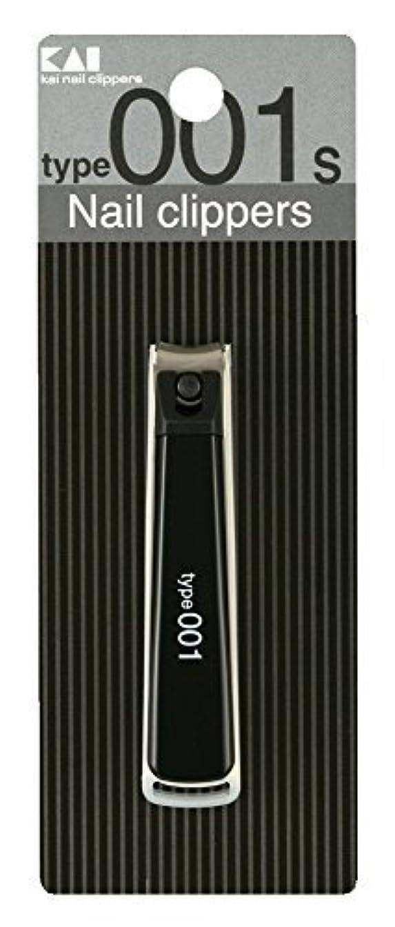 KE0120 ツメキリType001S黒 × 10個セット