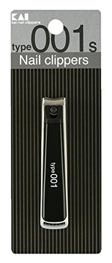 慣習電話する鯨KE0120 ツメキリType001S黒 × 10個セット