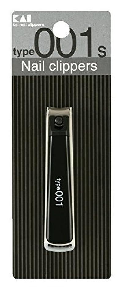 静的拒否ギャラリーKE0120 ツメキリType001S黒 × 10個セット