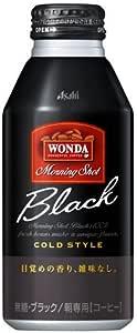 アサヒ ワンダ モーニングショットブラック 400g×24本 ボトル缶