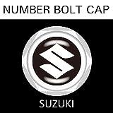 【SUZUKI】【ナンバープレート用】スズキ ナンバーボルトキャップ NUMBER BOLT CAP 3個入りセット タイプ1 ブラガ