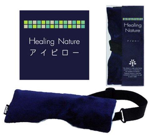 アスカム Healing Nature アイピロー (取り外しバンド付) セラミック炭 ネイビー HNP-001