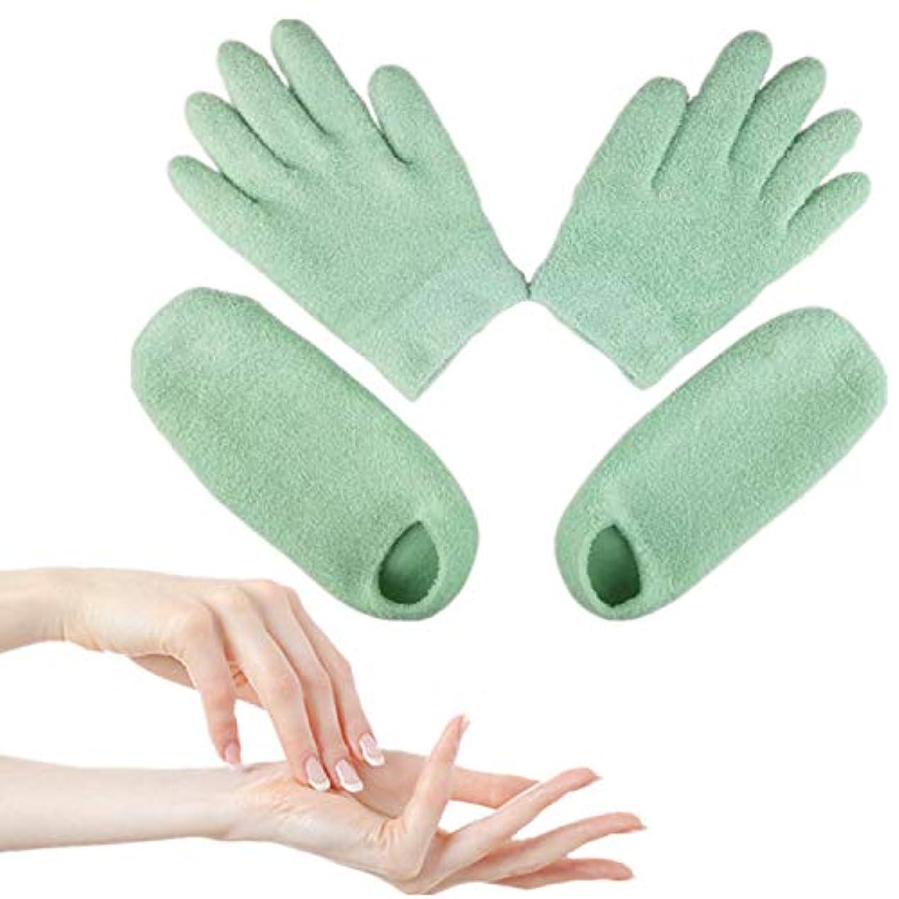 ピザ日曜日関数美容 保湿 靴下 手袋,b2easyモイスチャライジングジェルグローブ、モイスチャライジングジェルソックス(ドライクラックヒール&ハンドトリートメント用)、スパグローブスパソックス(フット&ハンドケア用)男性&女性(グリーン)