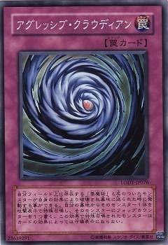 遊戯王/第5期/8弾/LODT-JP076 アグレッシブ・クラウディアン