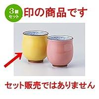 3個セット 彩釉菊コップ(大) [ 7.2 x 8.2cm ・ 240cc ] 【 有田焼組湯呑 】 【 料亭 旅館 和食器 飲食店 業務用 夫婦 】