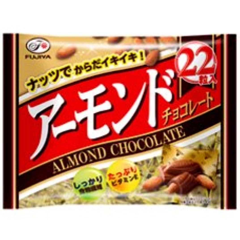 コンピューター巧みな雑品不二家 アーモンドチョコレート 22粒×12袋