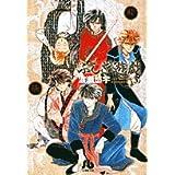 ふしぎ遊戯 (3) (小学館文庫 わB 3)